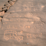 Northern Air Mountain. Tifinagh script and vehicle. Scale bar. Image ID: nignam0020011