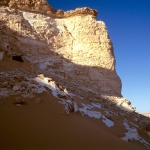 Wadi el Obeyied. Views of entrance to el-Obeiyed Cave. Image ID: egyweo0010005