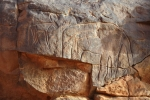 Messak Plateau, Libya, LIBMES0170099