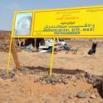 Messak. Recently erected tourism sign marking the Wadi Mathendous rock art site. Image ID: libmes0170001