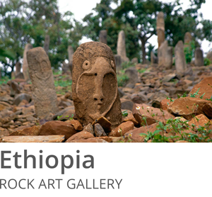 Ethiopia Rock Art Gallery