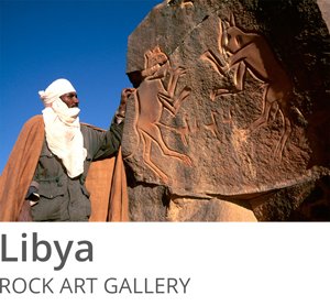 Libya Rock Art Gallery